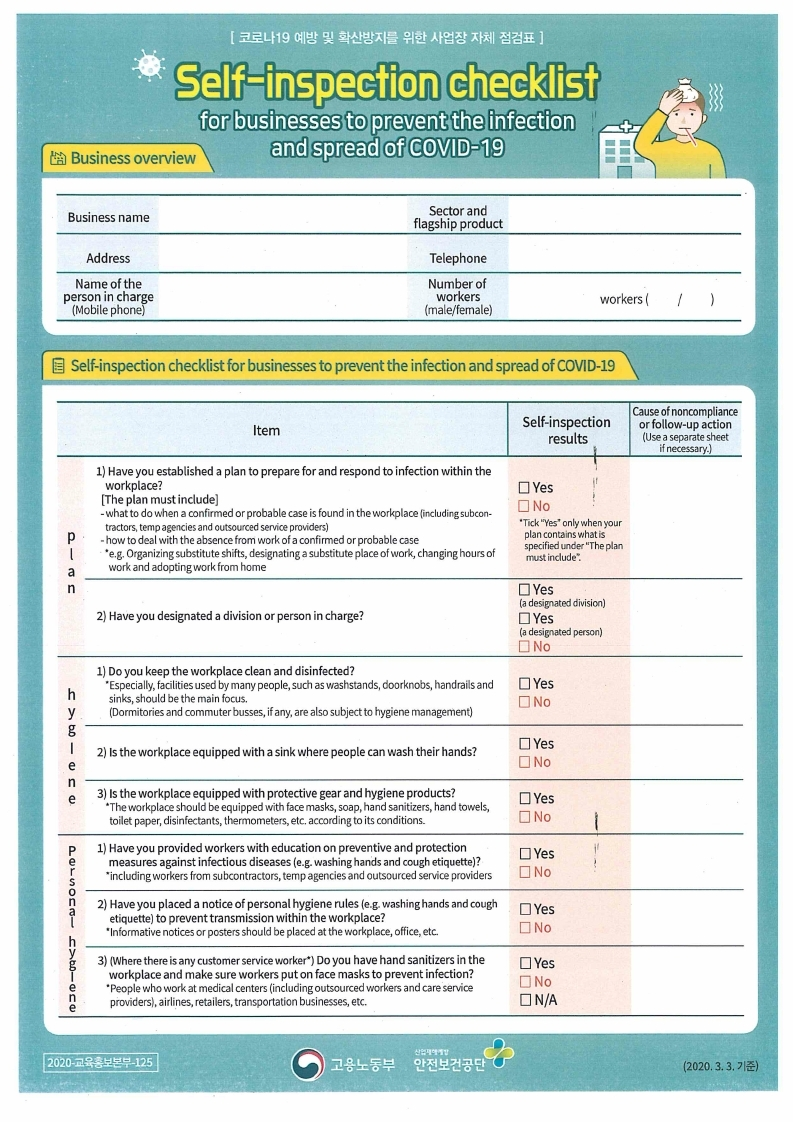 KOSHA_COVID-19 Self-inspection Checklist