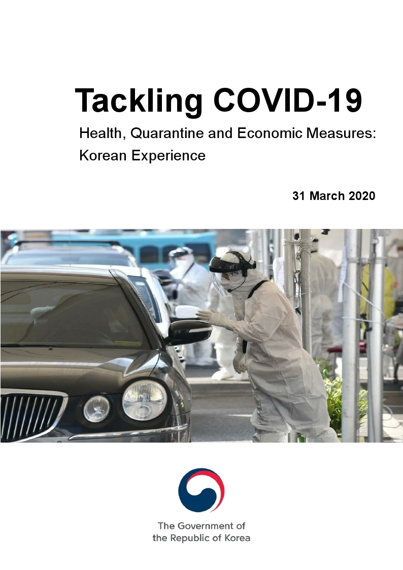 [Korea] Gov_Tackling COVID-19